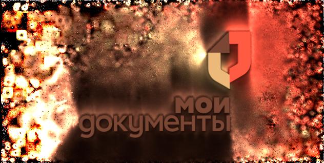 ГБУ ЛО «МФЦ»